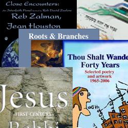 Jewish Books+
